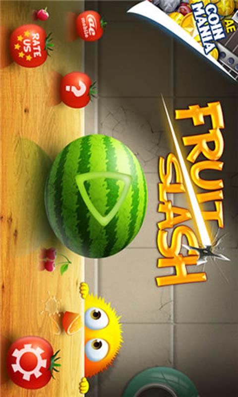 游戏切水果 单机版