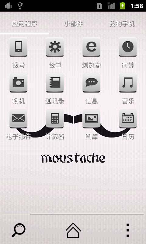 小胡子-91桌面主题 美化版