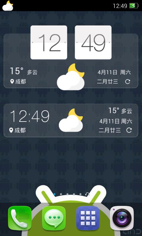 墨迹天气-应用截图