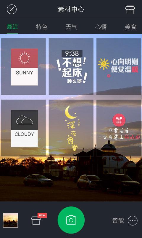 【免費攝影App】百度相机-APP點子