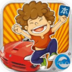 最新版C1驾考宝典 生產應用 App LOGO-APP試玩
