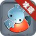保卫萝卜1Fans 休閒 App LOGO-硬是要APP