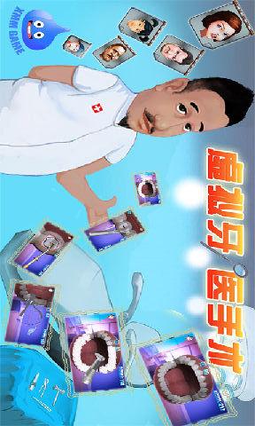 倪牙醫診所- 台北牙科診所, 電話:02-28210804 - 黃頁任意門