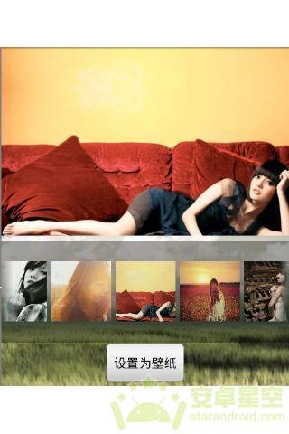 免費下載媒體與影片APP|动态彩虹美女壁纸 app開箱文|APP開箱王