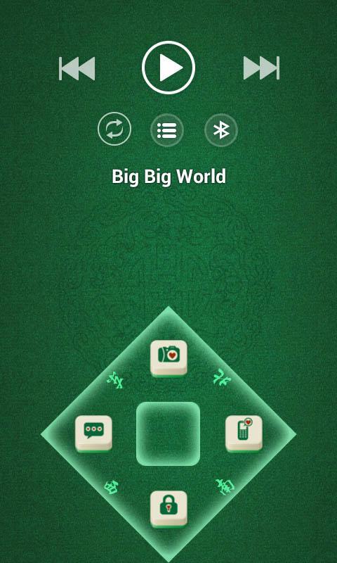 麻將|玩棋類遊戲App免費|玩APPs