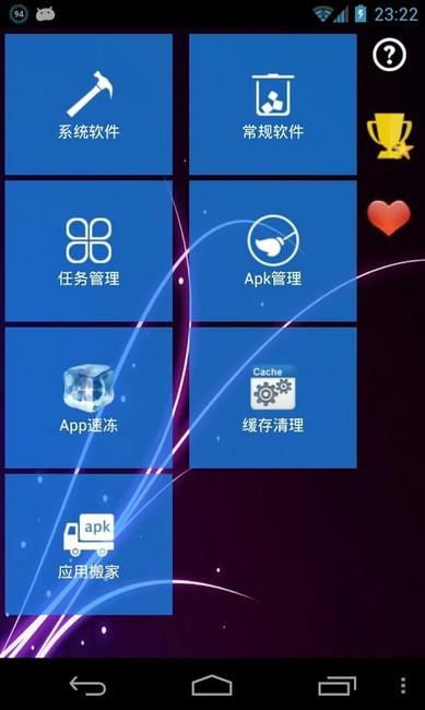 火柴遊戲大戰on the App Store - iTunes - Apple