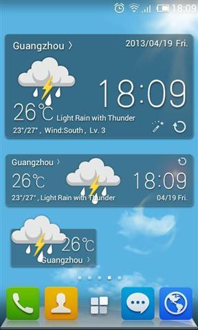 最准确的天气信息