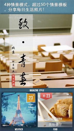 [相機 App]「Retrica」拍照效果相當好!大量濾鏡、極簡邊框…(iPhone, Android) _ 重灌狂人