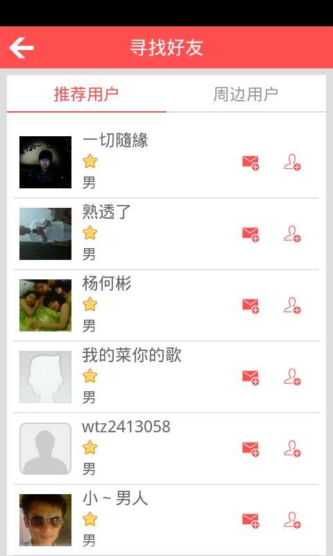 iPhone版QQ同步助手不能备份短信吗? - 腾讯
