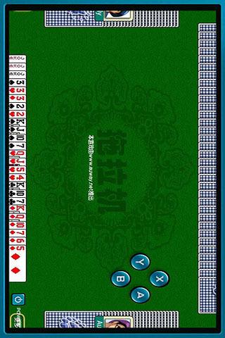 玩免費棋類遊戲APP|下載博雅八十分 app不用錢|硬是要APP