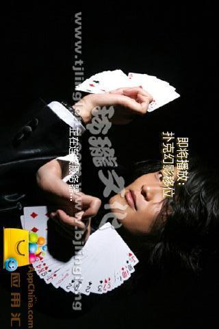 魔术教程|玩媒體與影片App免費|玩APPs