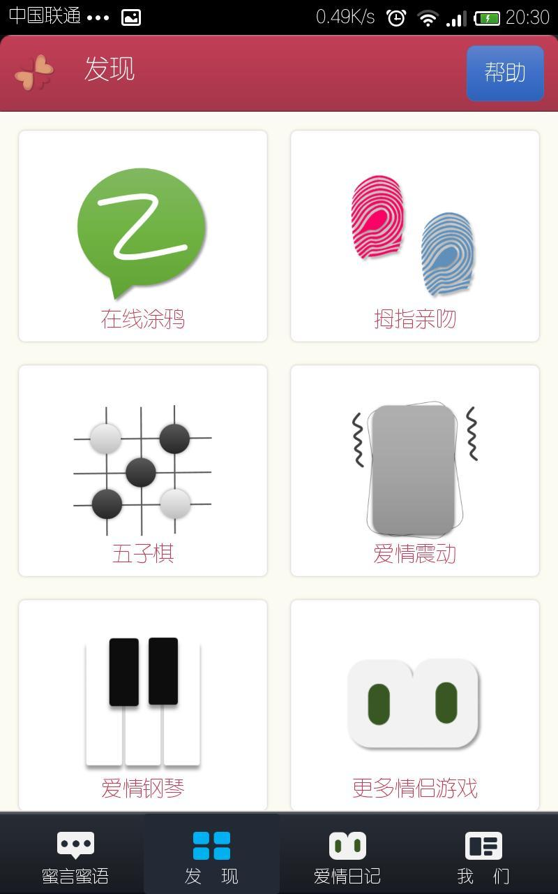 amazon app store 日本 - 首頁 - 硬是要學