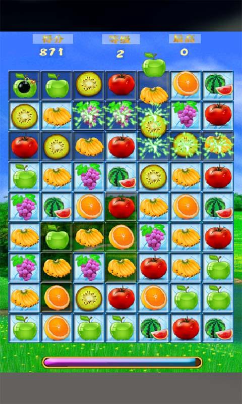玩棋類遊戲App|消水果游戏(单机版)免費|APP試玩