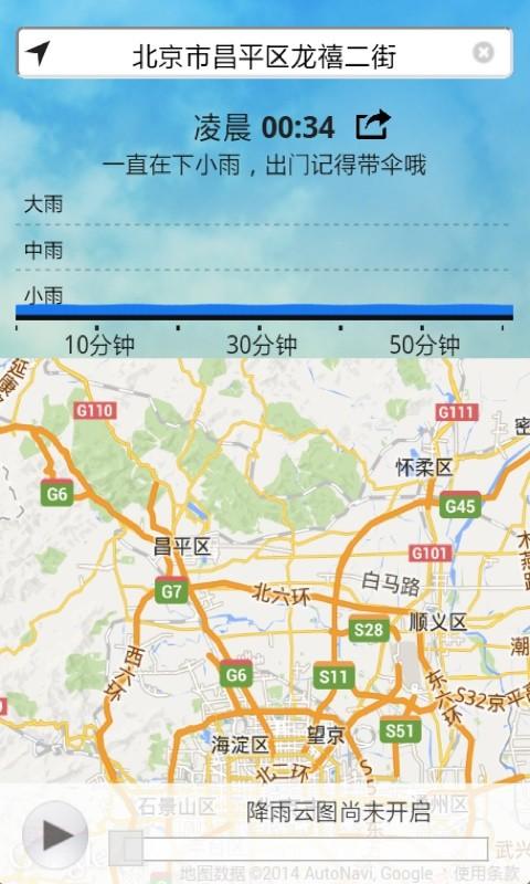 《APP》Flightradar24線上飛航追蹤整合系統@即時更新飛機起降資訊 ...