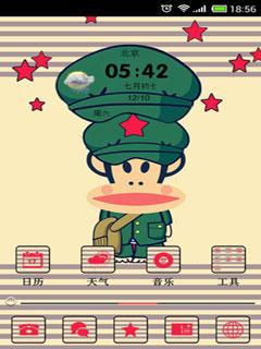 大猴当兵-91桌面主题-应用截图