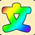 文字锁屏 工具 App LOGO-APP試玩
