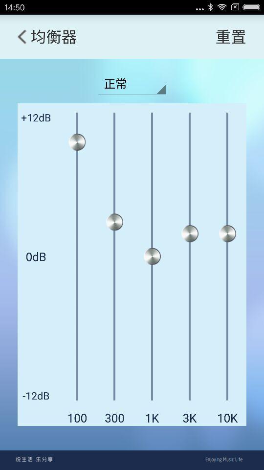 MD蓝牙音箱-应用截图