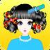 女孩虚拟发型屋