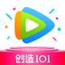 腾讯视频-创造101独播